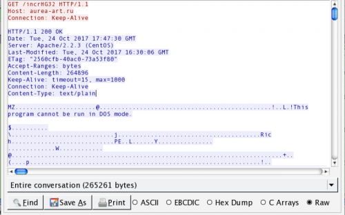 Everybody Gets One: QtBot Used to Distribute Trickbot and